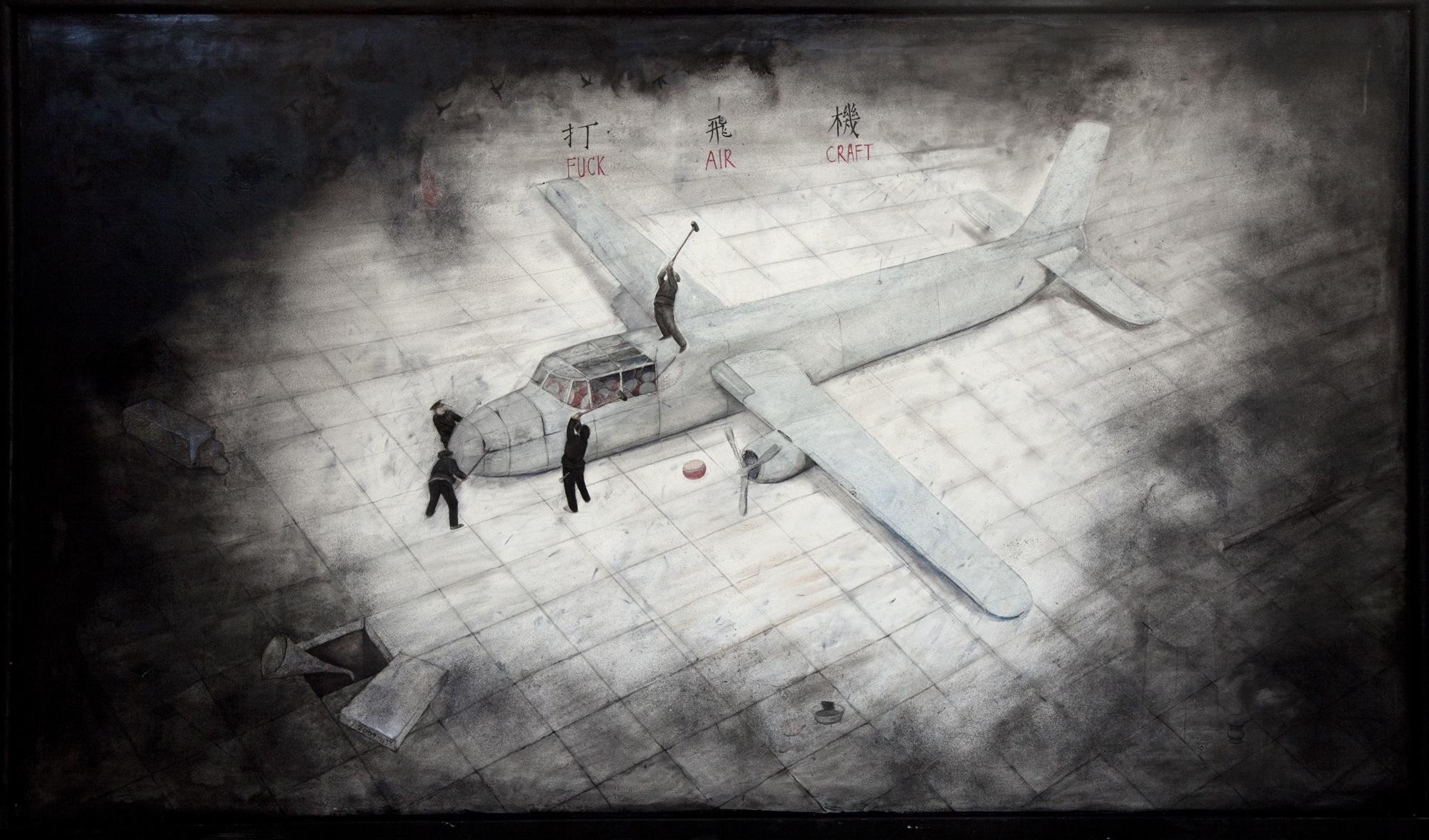 Wu Junyong 吴俊勇, Fuck Air Craft 打飞机, 2009, Mixed media on blackboard 黑板综合材料, 120 x 200 cm