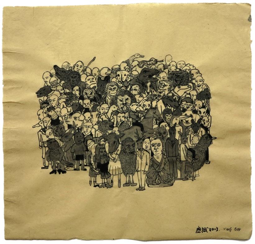 Cao Yingbin 曹应斌, Strange World No.1 异世界, 2012, Ink on paper 纸上墨色, 41 x 43 cm
