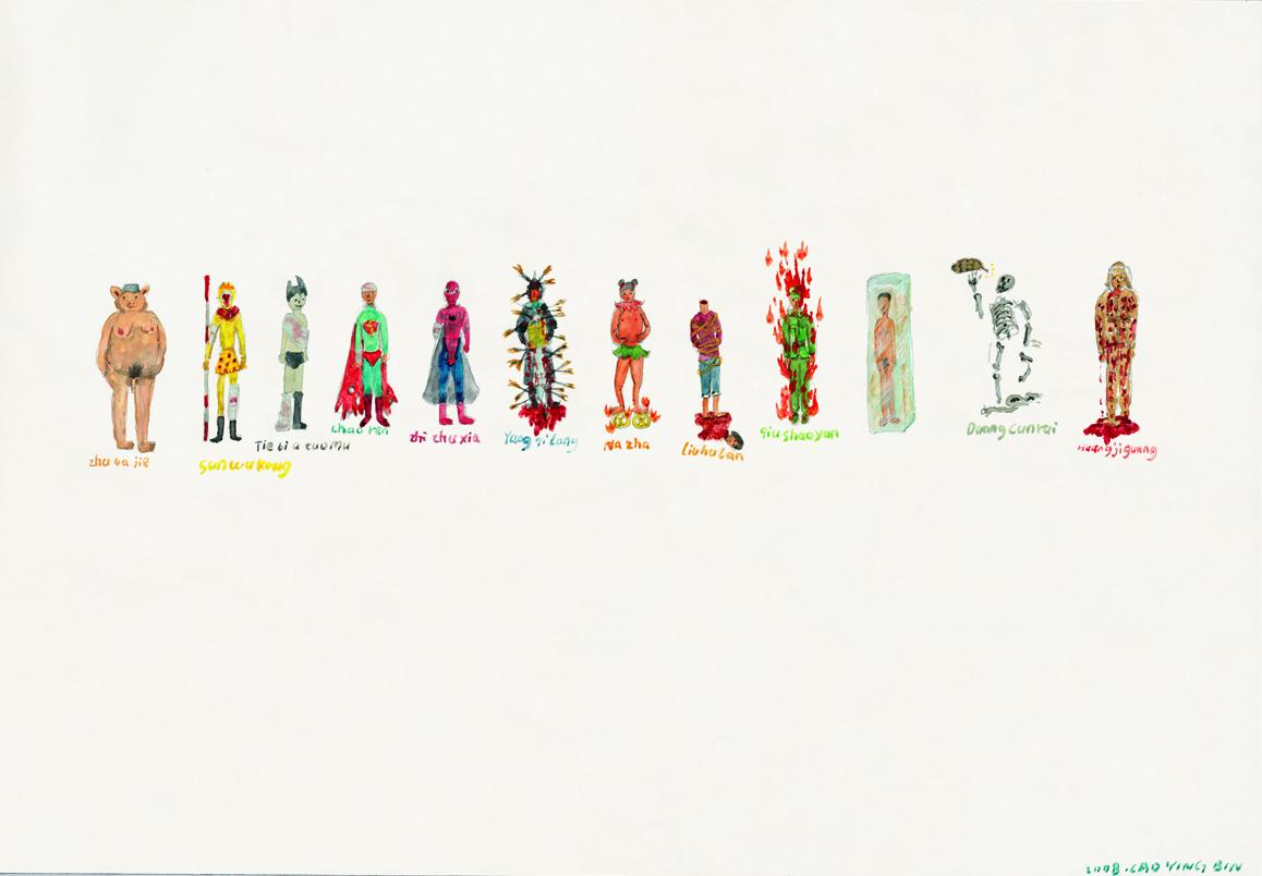 Cao Yingbin 曹应斌, Always Get Hurt, 总会受到伤害, 2008, Watercolor on paper 纸上水彩, 27 x 39 cm