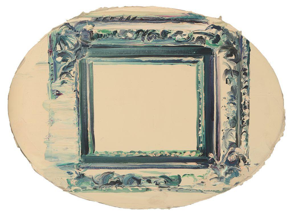 Tu Xi 涂曦, Void 空, 2012, Oil on canvas 布面油画, 40 x 30 cm
