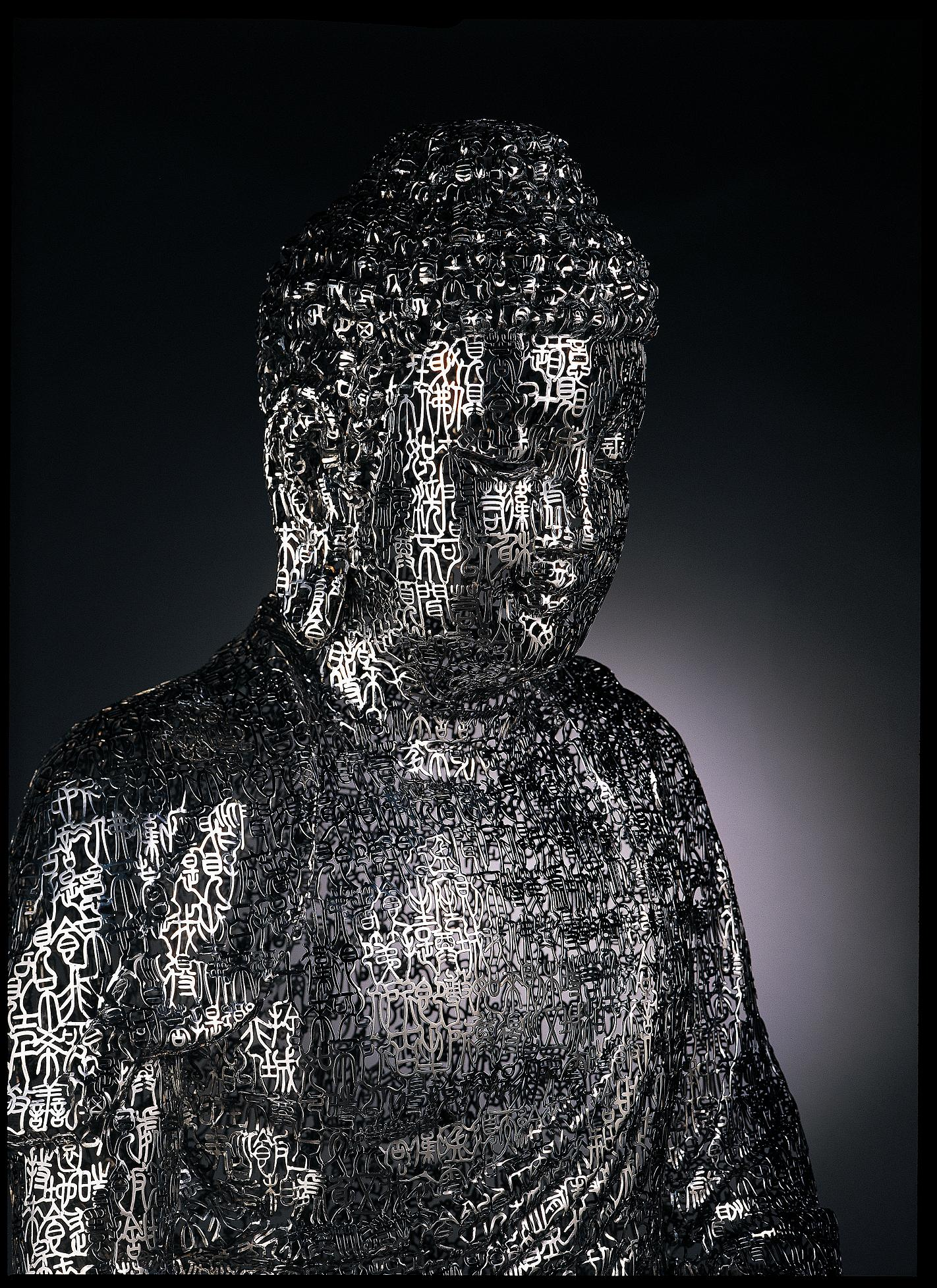 Zheng Lu 郑路, Revelation 闻语心觉, 2008, Stainless steel 不锈钢, 60 x 80 x 100 cm