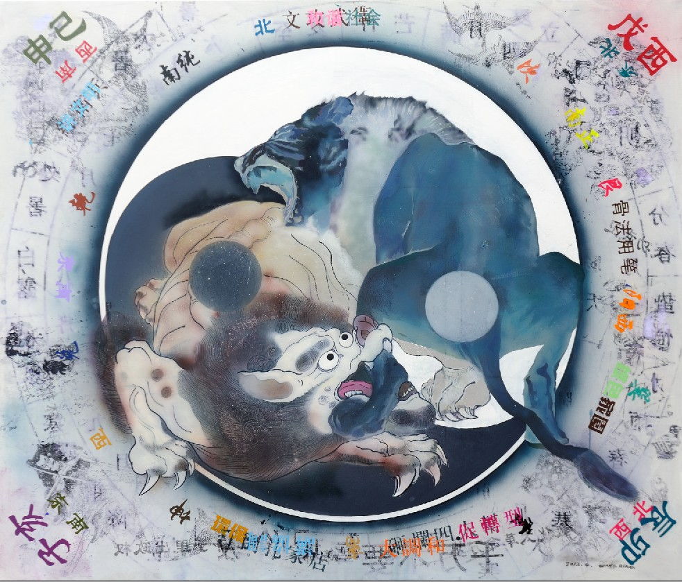 Wang Qing 王青,  Dark Side of a Bright Moon 月蚀, 2011, Acrylic and mixed media on canvas 布面丙烯综合材料, 170 x 200 cm