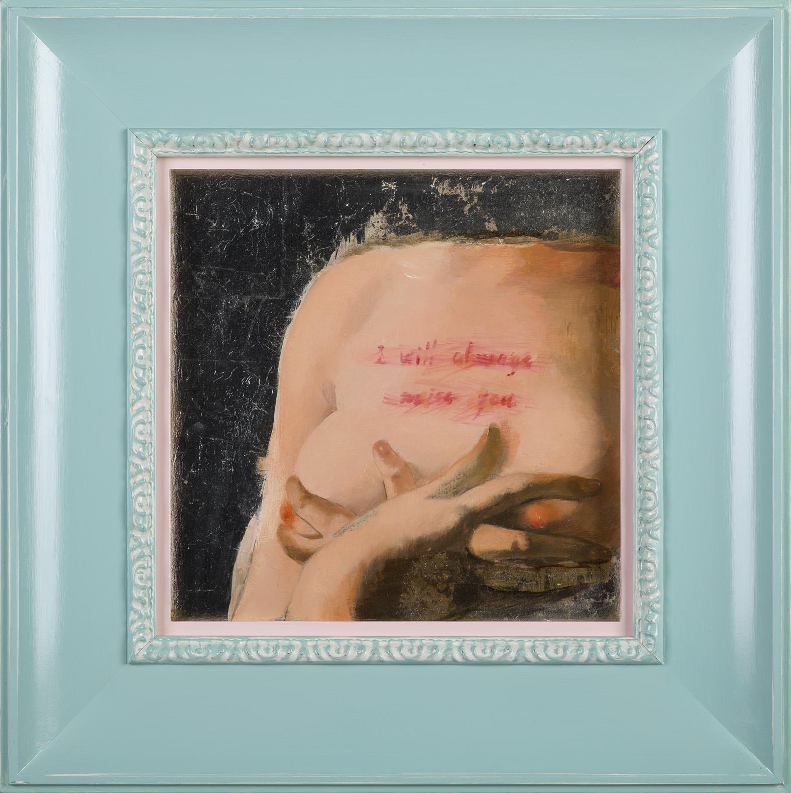 Wu Di 吴笛, 巴不洛克, 2014, Oil on board and gold foil 木板油画、金箔, 30 x 30 cm