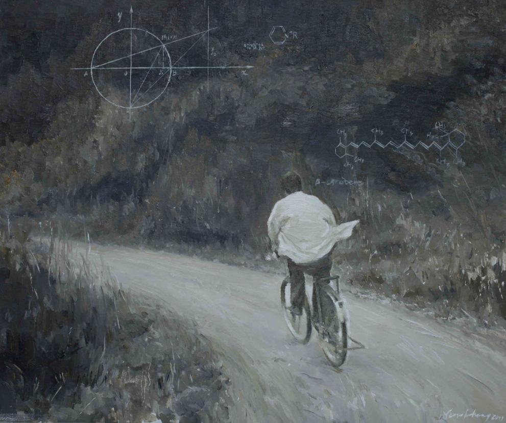 Yan Heng 闫珩, Geometry 几何, 2011, Oil on canvas 布面油画, 50 x 60 cm