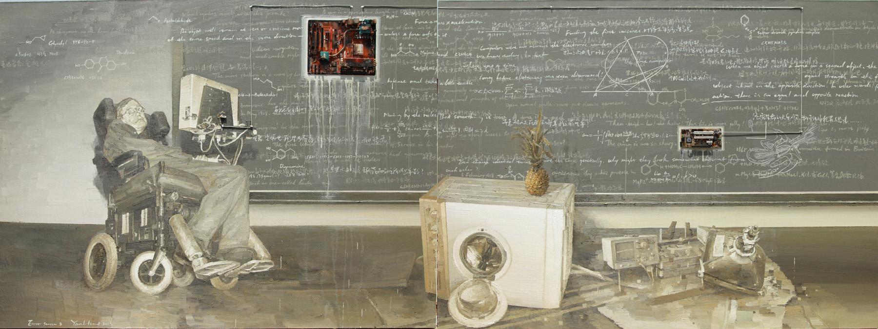 Yan Heng 闫珩, Black Screen No.8 黑屏 8, 2013, Mixed media and oil on canvas 布面油画装置, 150 x 400 cm