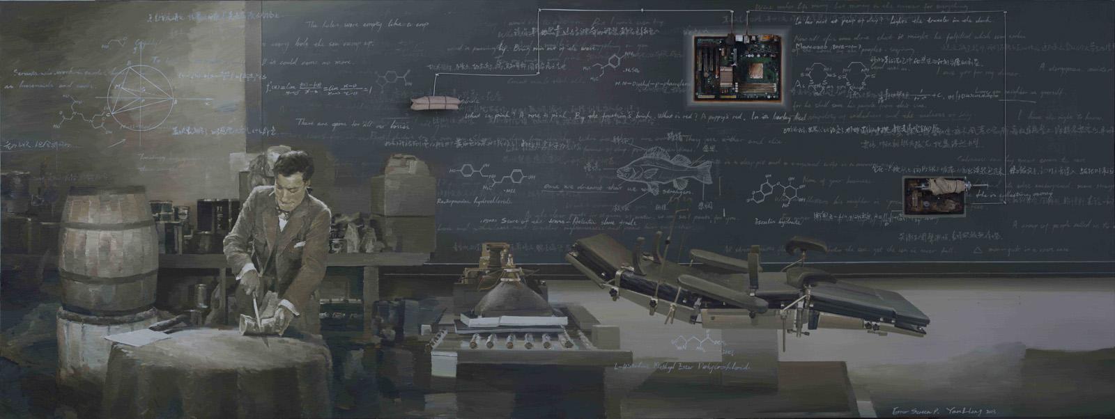 Yan Heng 闫珩, Black Screen No.9 黑屏 9, 2013, Mixed media and oil on canvas 布面油画装置, 150 x 400 cm