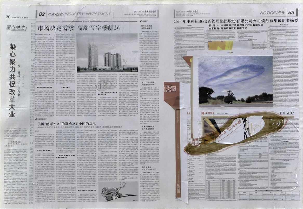 Chen Yujun 陈彧君, Vacillating Faith 16 摇摆的信仰16, 2014, Newspaper 报纸, 55 x 80 cm
