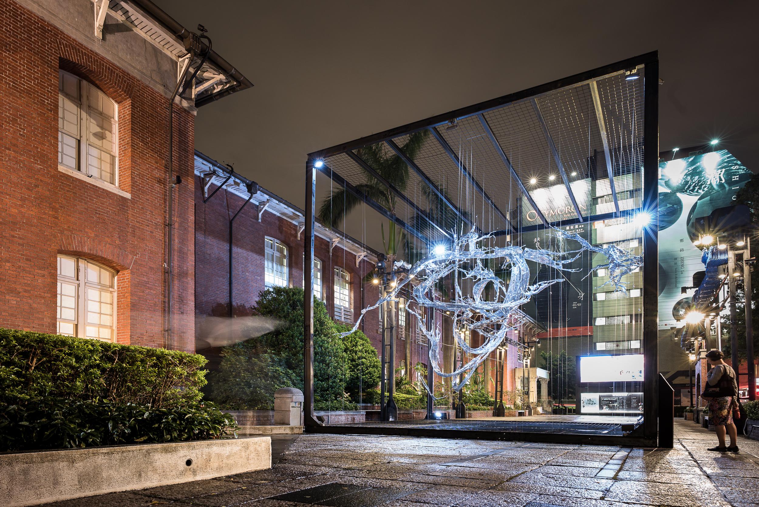 Zheng Lu 郑路, Water in Dripping - Billows 淋漓-澜, 2015, Stainless steel 不锈钢, 700 x 700 x 700 cm