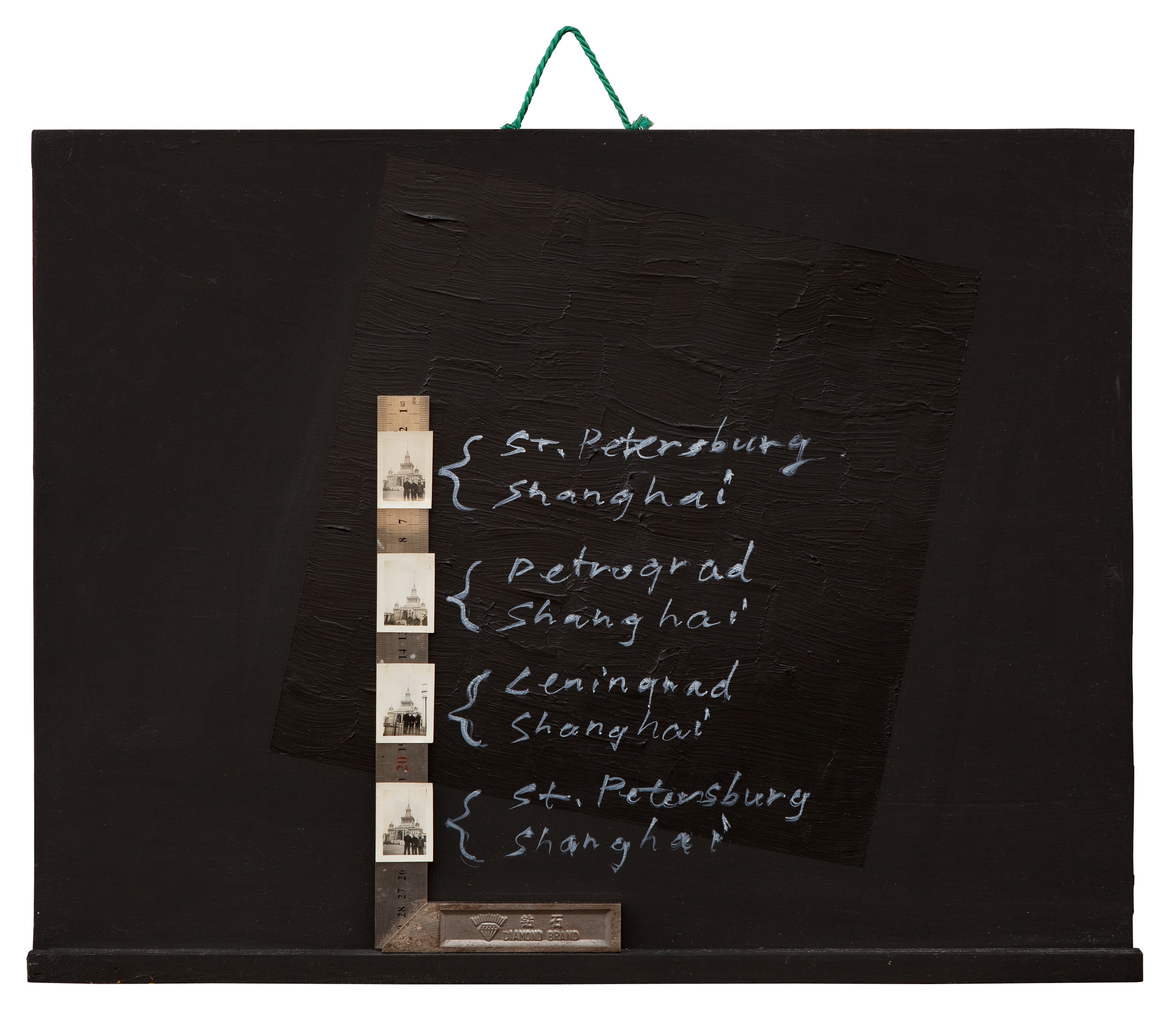 Li Qing 李青, The Black Square on A Blackboard 黑板上的黑方块, 2013, Mixed Media 综合材料, 52 x 60 x 3.5 cm