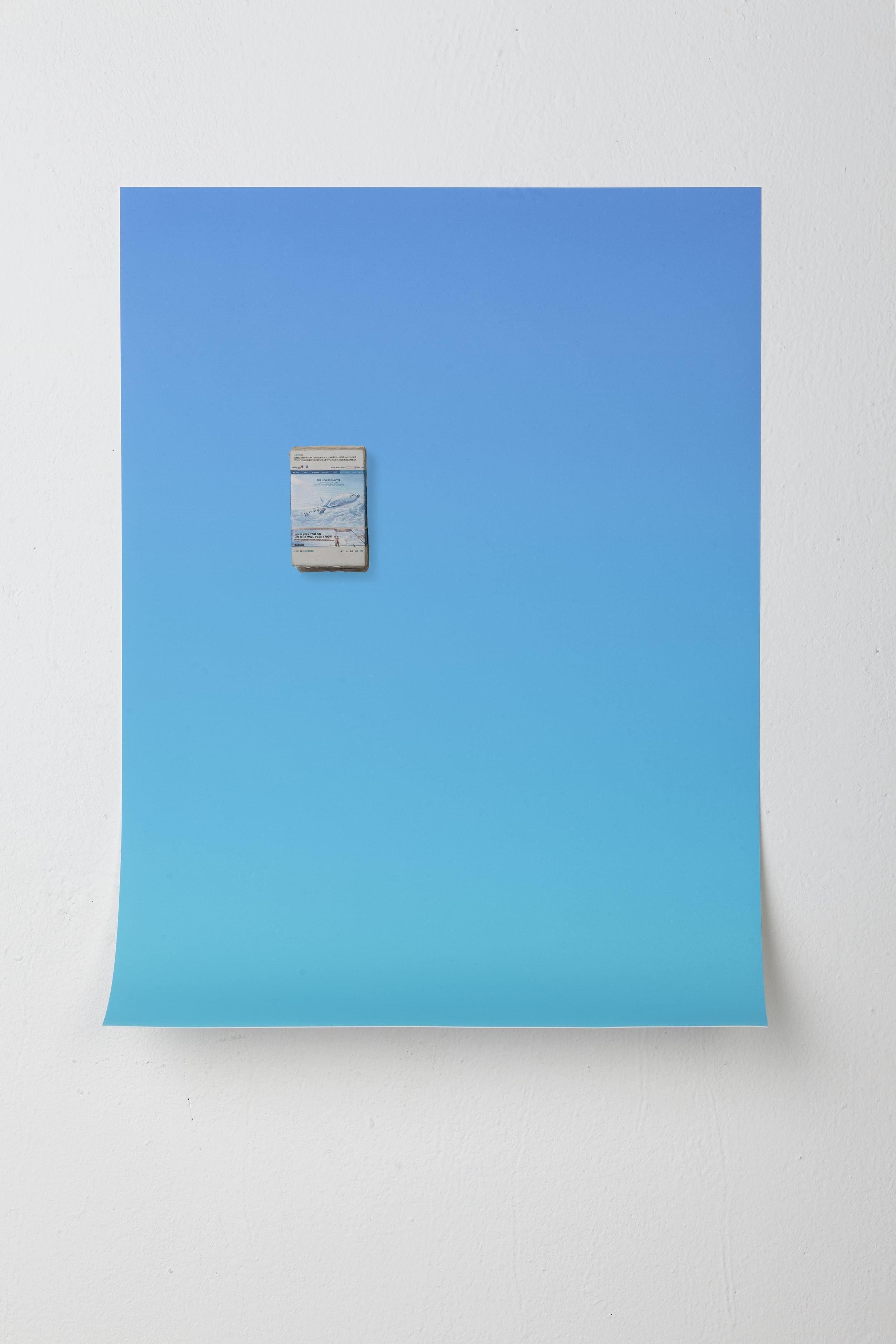 Liu Ren 刘任, Disappreance 失踪, 2014, Oil on straw paper 草纸油画, 17 x 27 x 10.5 cm