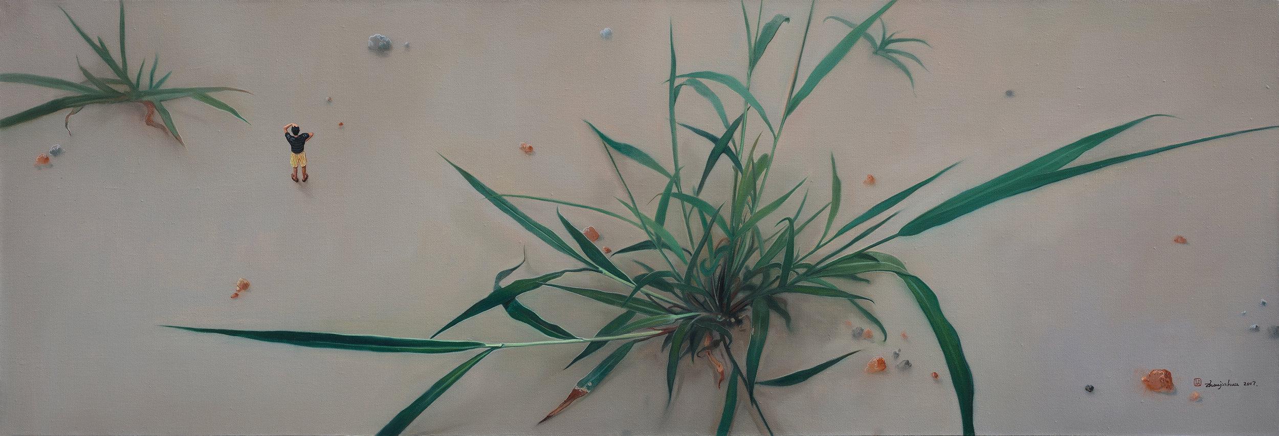 Zhou Jinhua 周金华, Wild Grass 野草 No.8, 2017, Oil on canvas 布面油彩, 41 x 121 cm