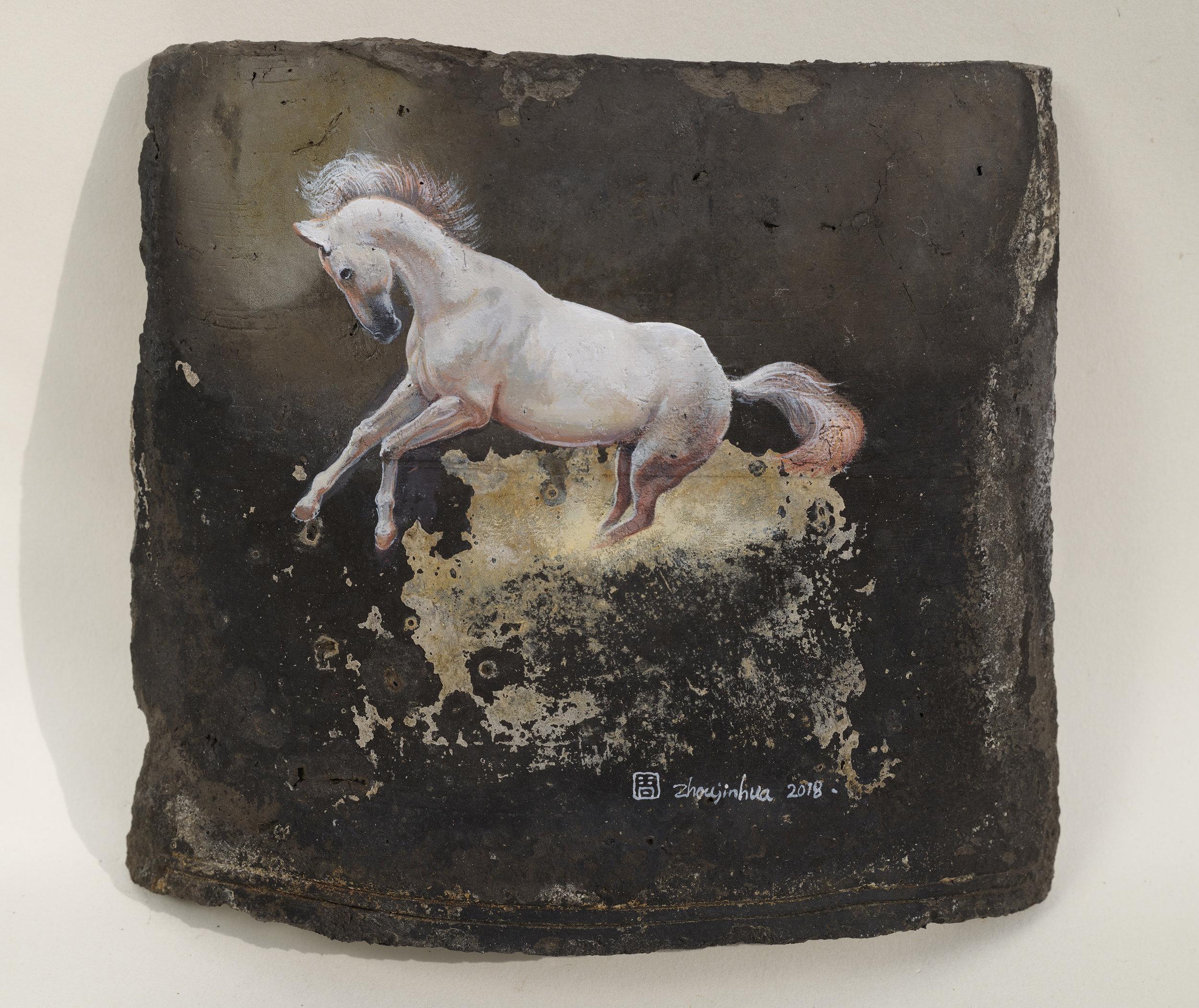 Zhou Jinhua 周金华, Remains of the Day 你我的痕迹 No.11, 2018, Acrylic on roof tile 瓦片、丙烯颜料, 17 x 19 cm