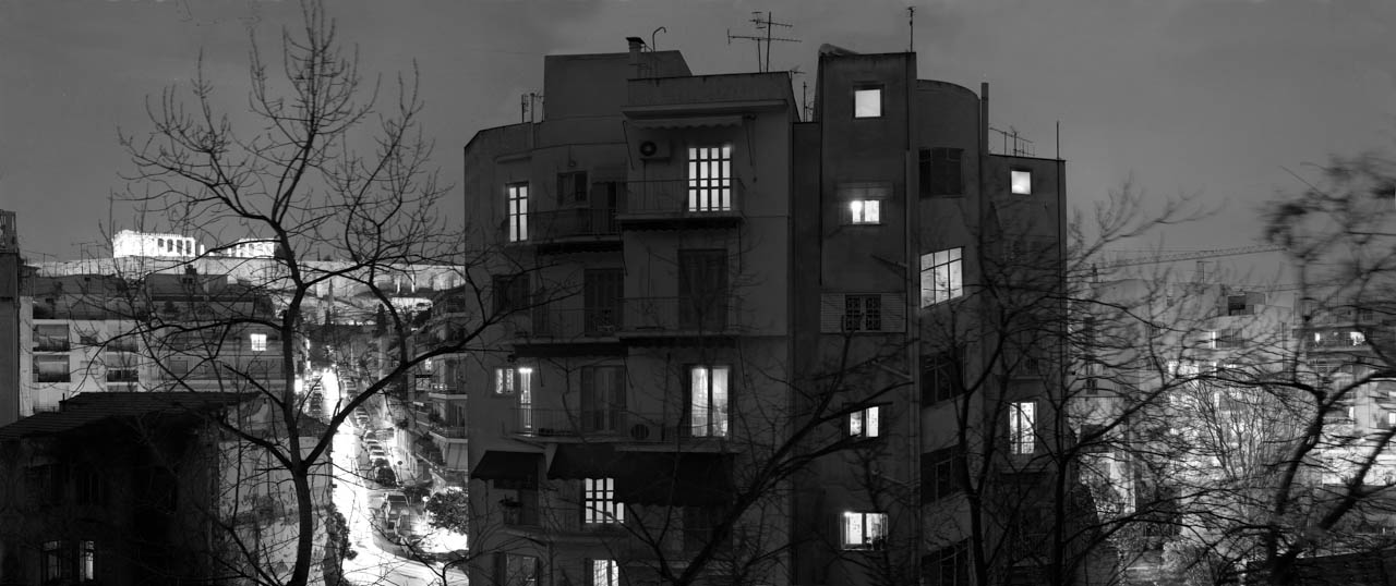 Atene, 2005