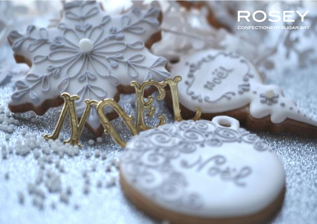 イメージ画像 CHRISTMAS ICING COOKIES A クリスマス・アイシングクッキー A レベル:★☆☆