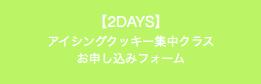 スクリーンショット+2014-12-10+20.18.19.png