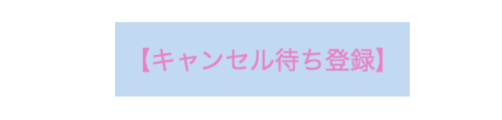 スクリーンショット 2014-08-11 17.57.23.png