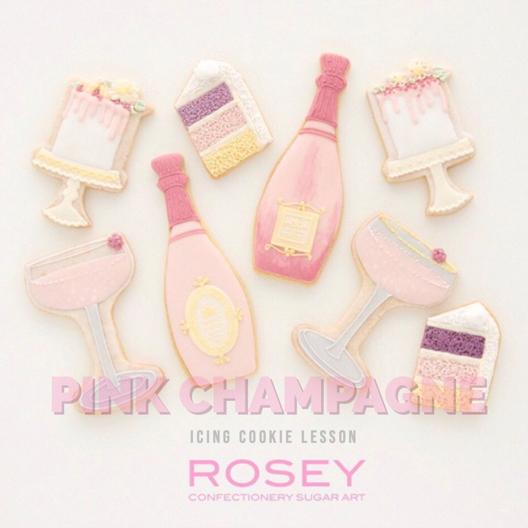 "ICING COOKIES アイシングクッキー ""PINK CHAMPAGNE""  レベル:★☆☆"