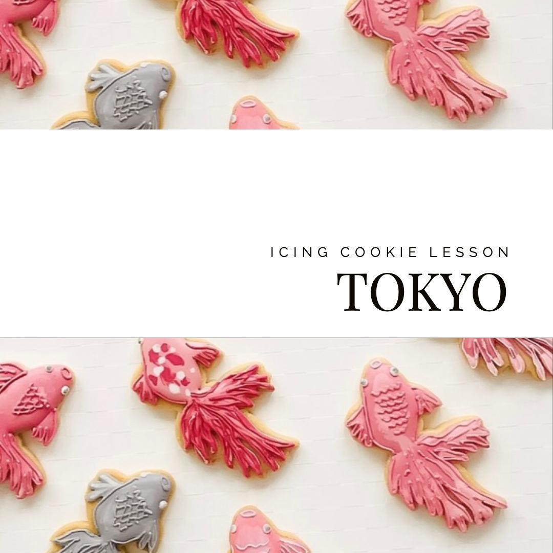 "ICING COOKIES アイシングクッキー ""TOKYO""  レベル:★☆☆"