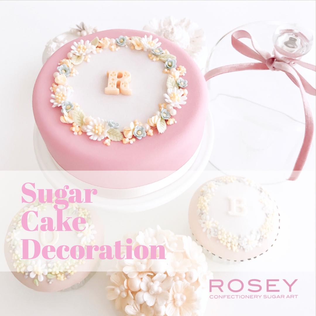 "SUGAR CAKE シュガーケーキ  ""BLOSSOM"" 全2回  レベル:★☆☆"