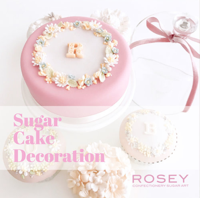 """""""BLOSSOM""""  全2回   レベル:★☆☆ ディスプレイ用・シュガーケーキ1台 サイズ:直径10cm × 高さ4cm のダミーを使用します。"""