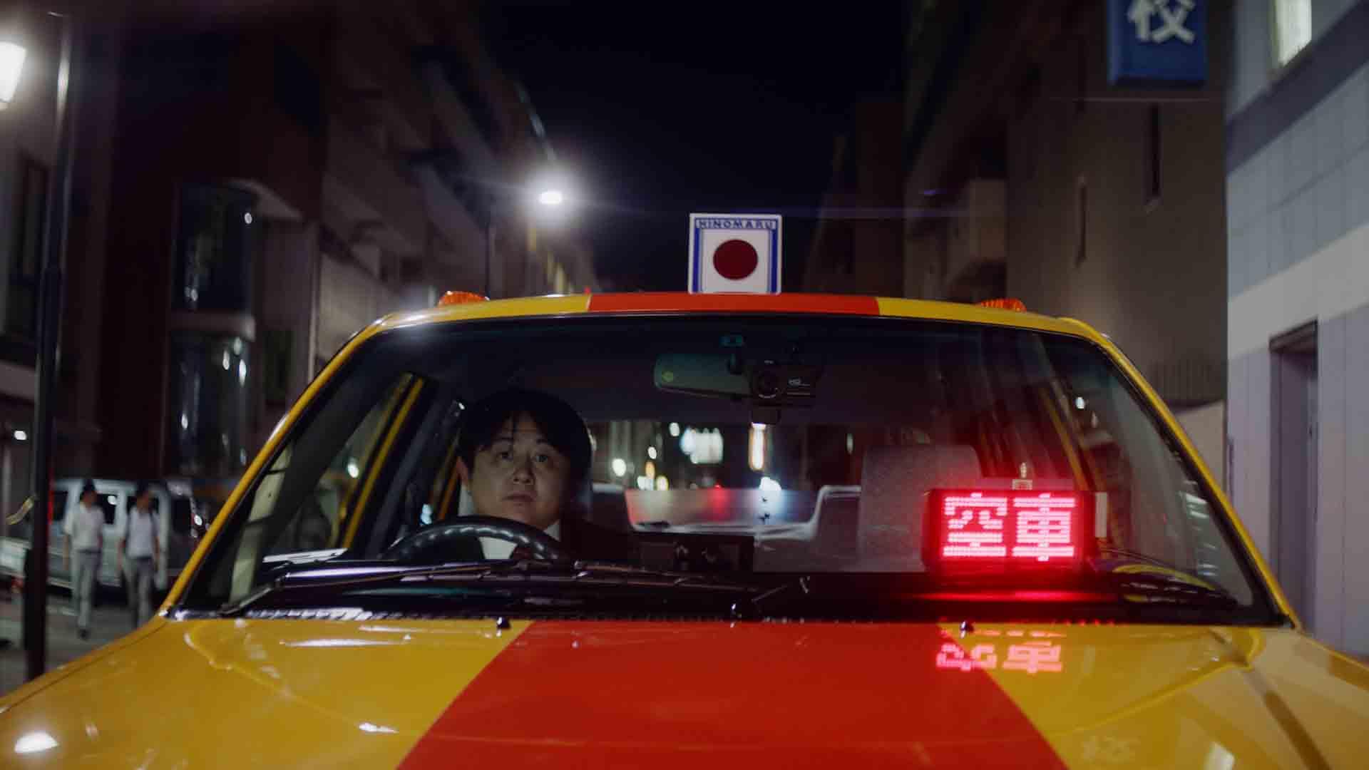 """Dream Taxi"""