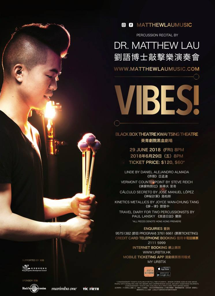 """Publicity Materials for """"VIBES!"""" 2018"""