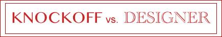 knockoff-vs-designer.jpg