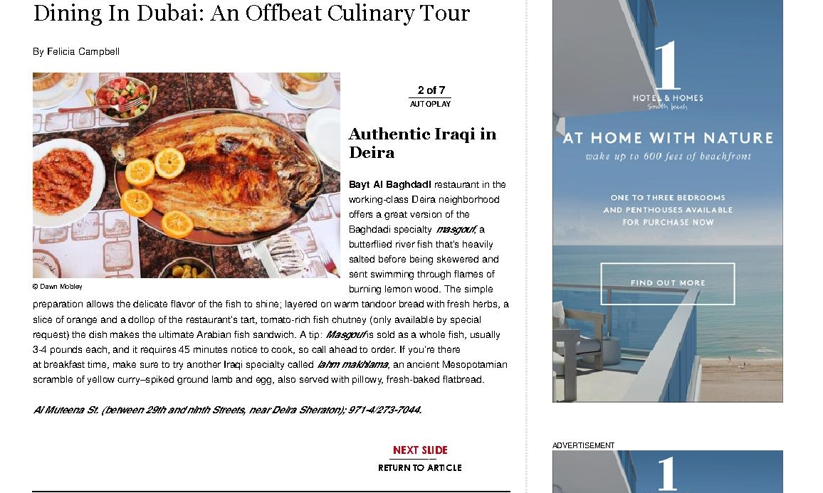 Dining in Dubai_ An Offbeat Culinary Tour - Slideshows - Departures2.jpg
