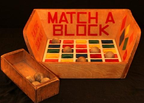 A-match a block 2.JPG