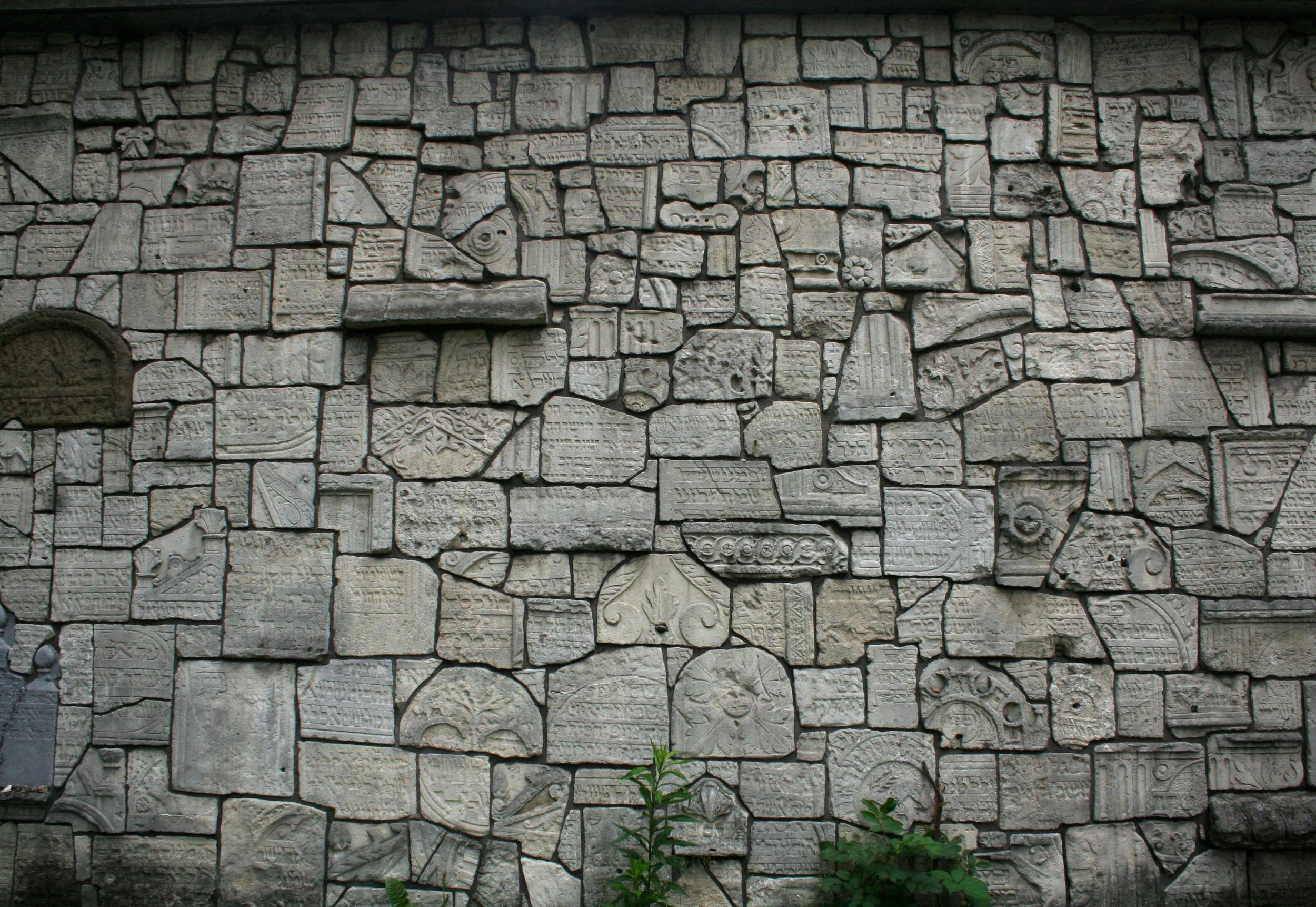 Ramuh Cemetery,Krakow