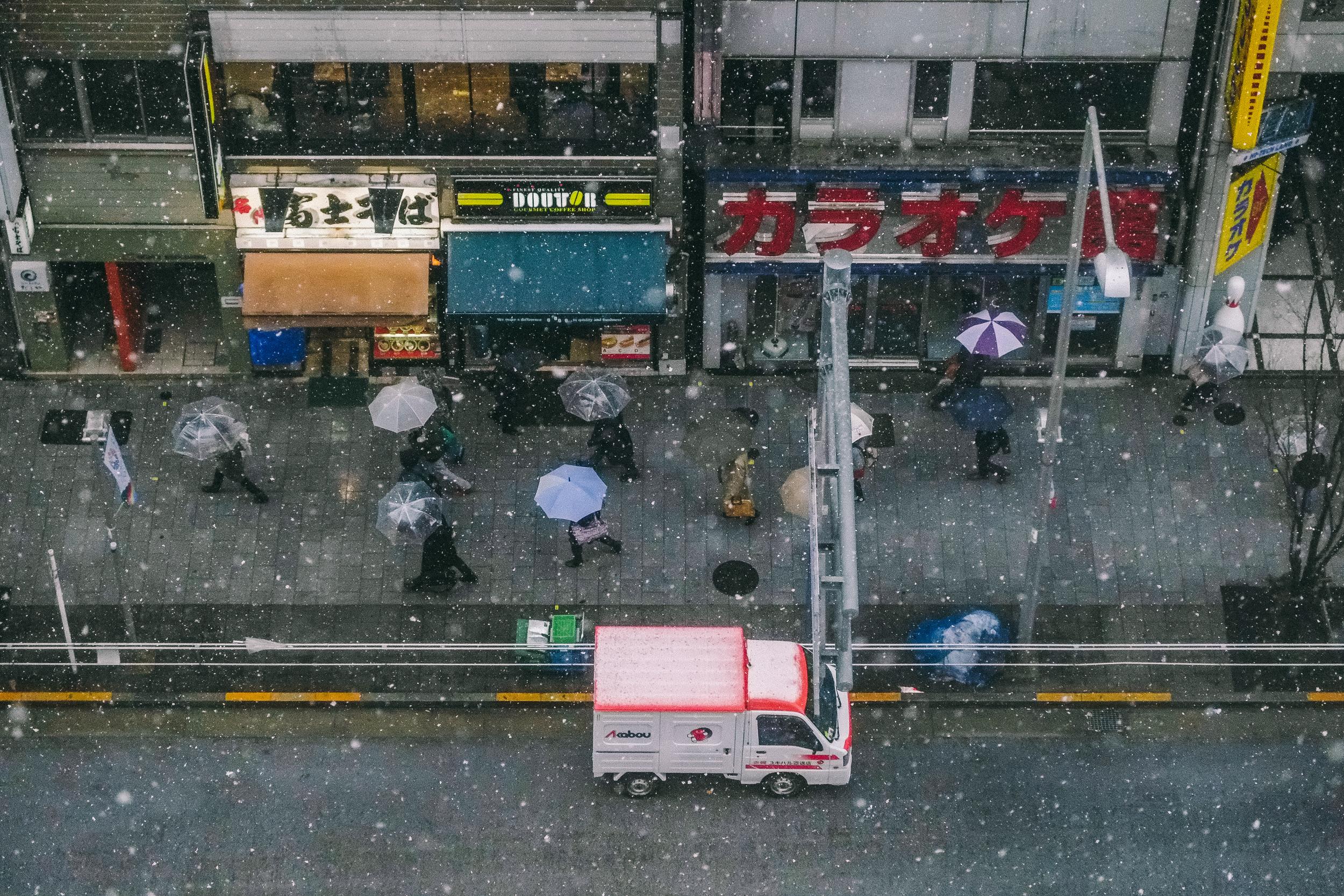 Tokyo Snow Day