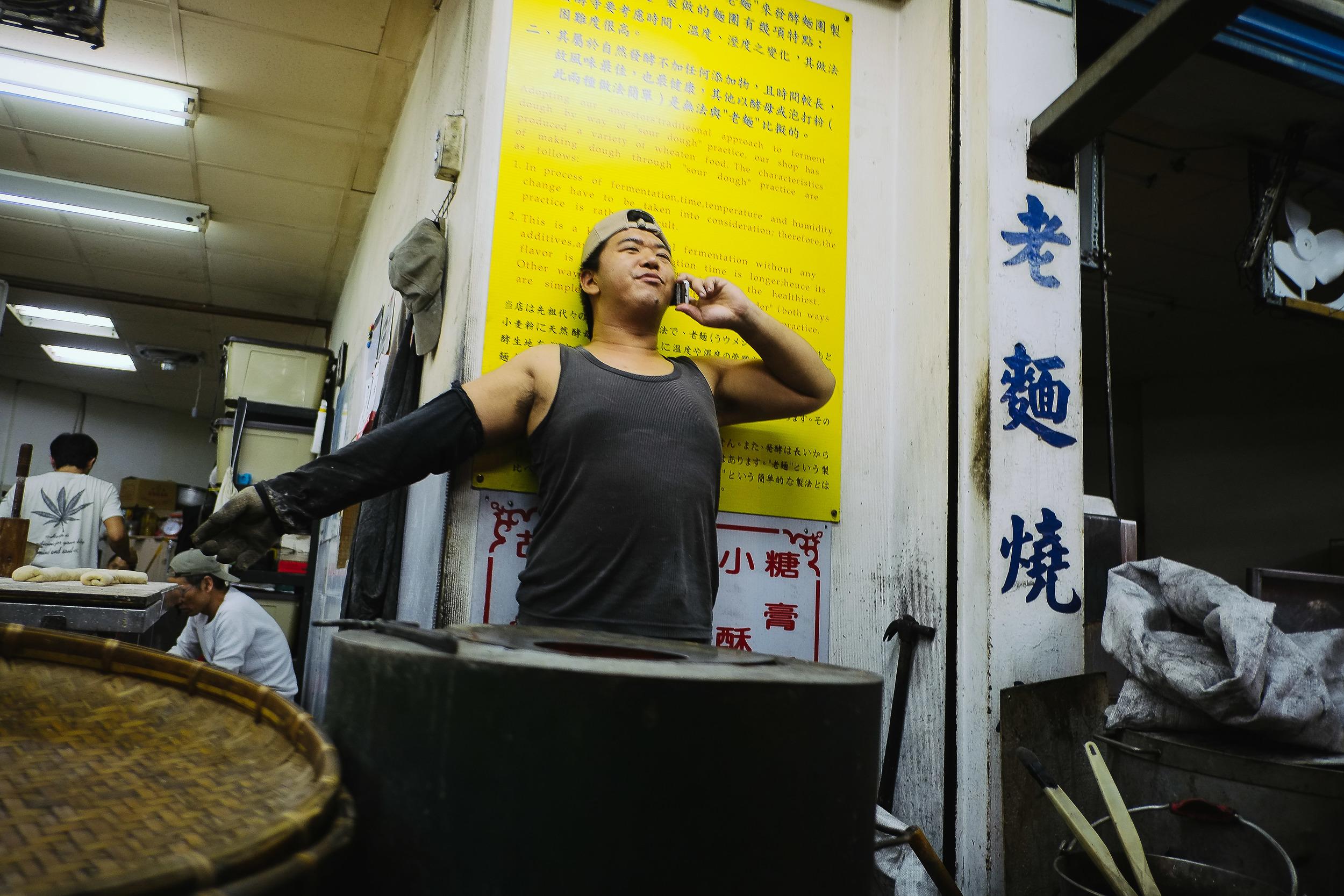 Shilin Market-5850.jpg