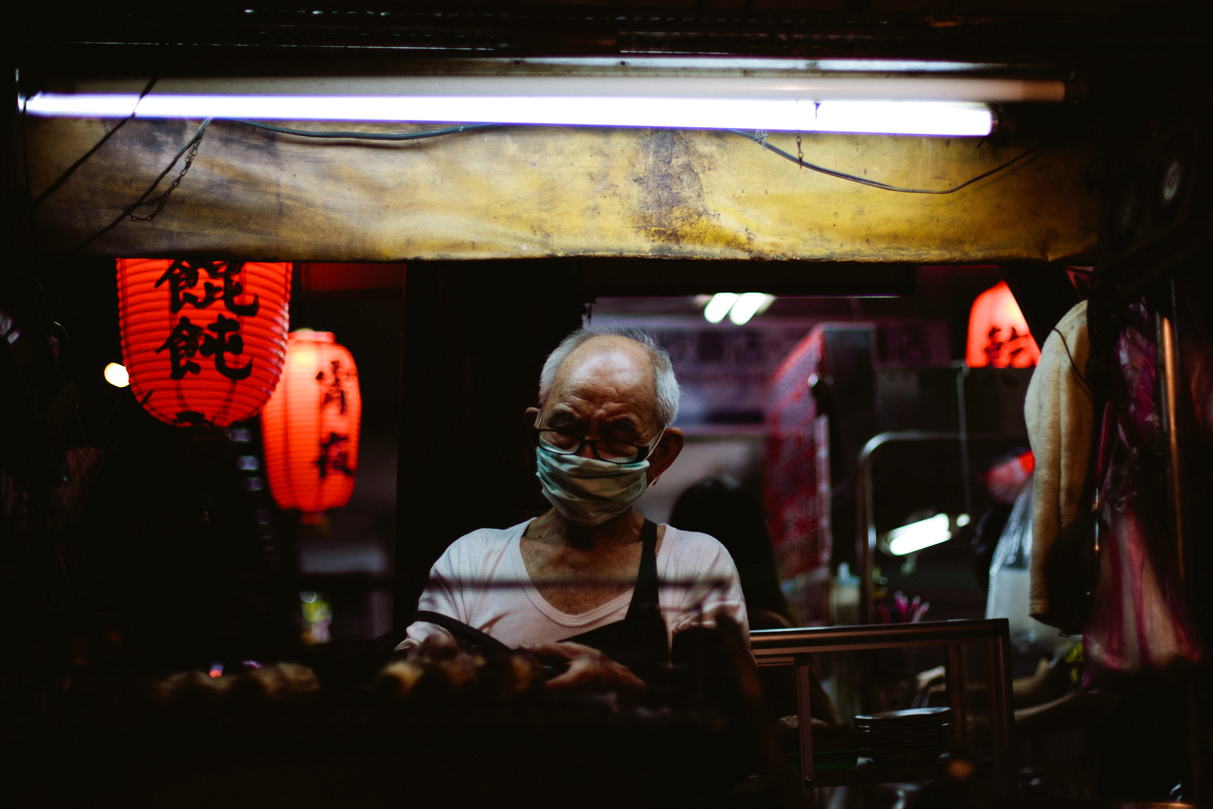 Night Market Vendor