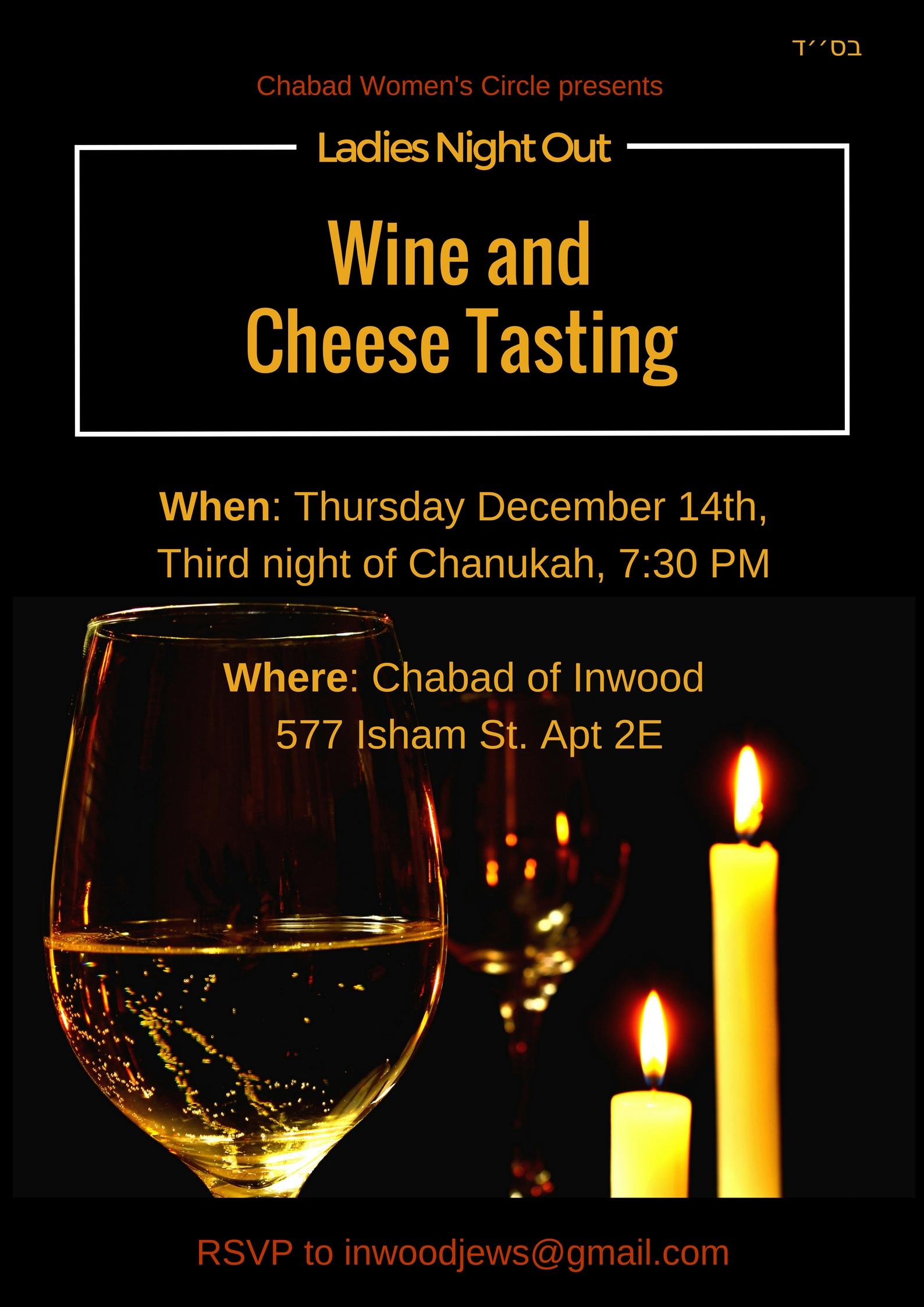 Chanukah StyleWine and Cheese Tasting (2).jpg