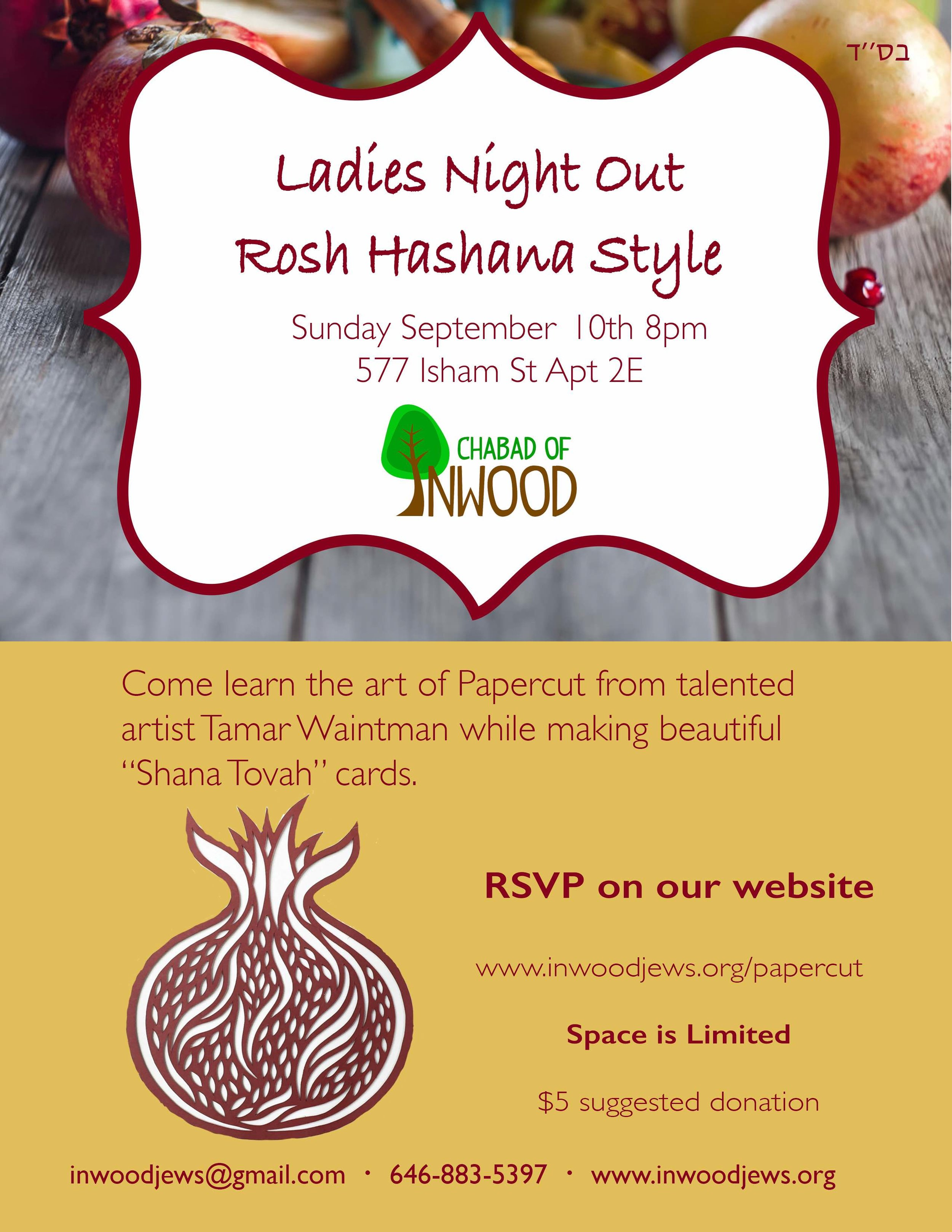 Ladies night out R%22H small.jpg