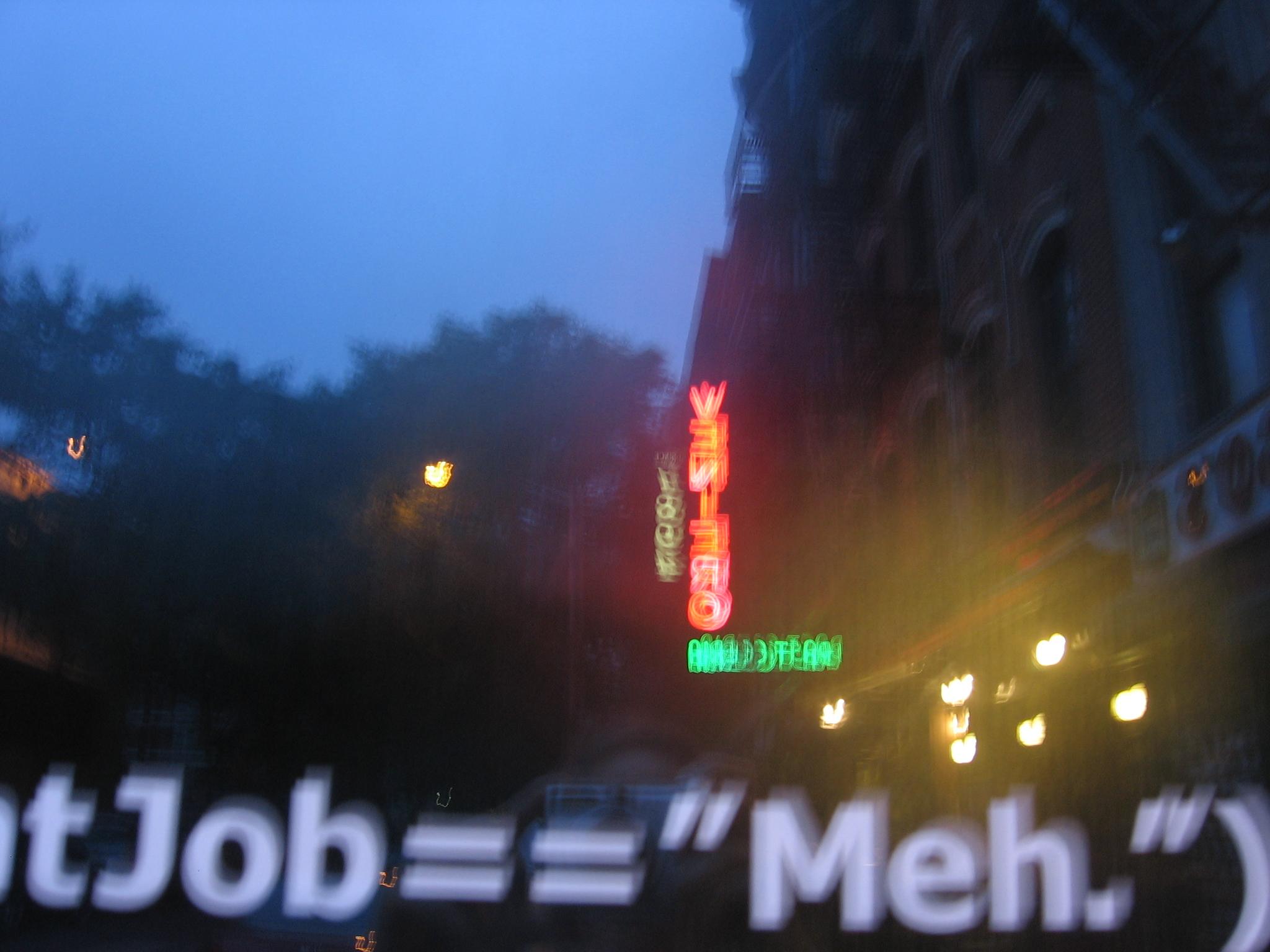Job-meh sign.JPG
