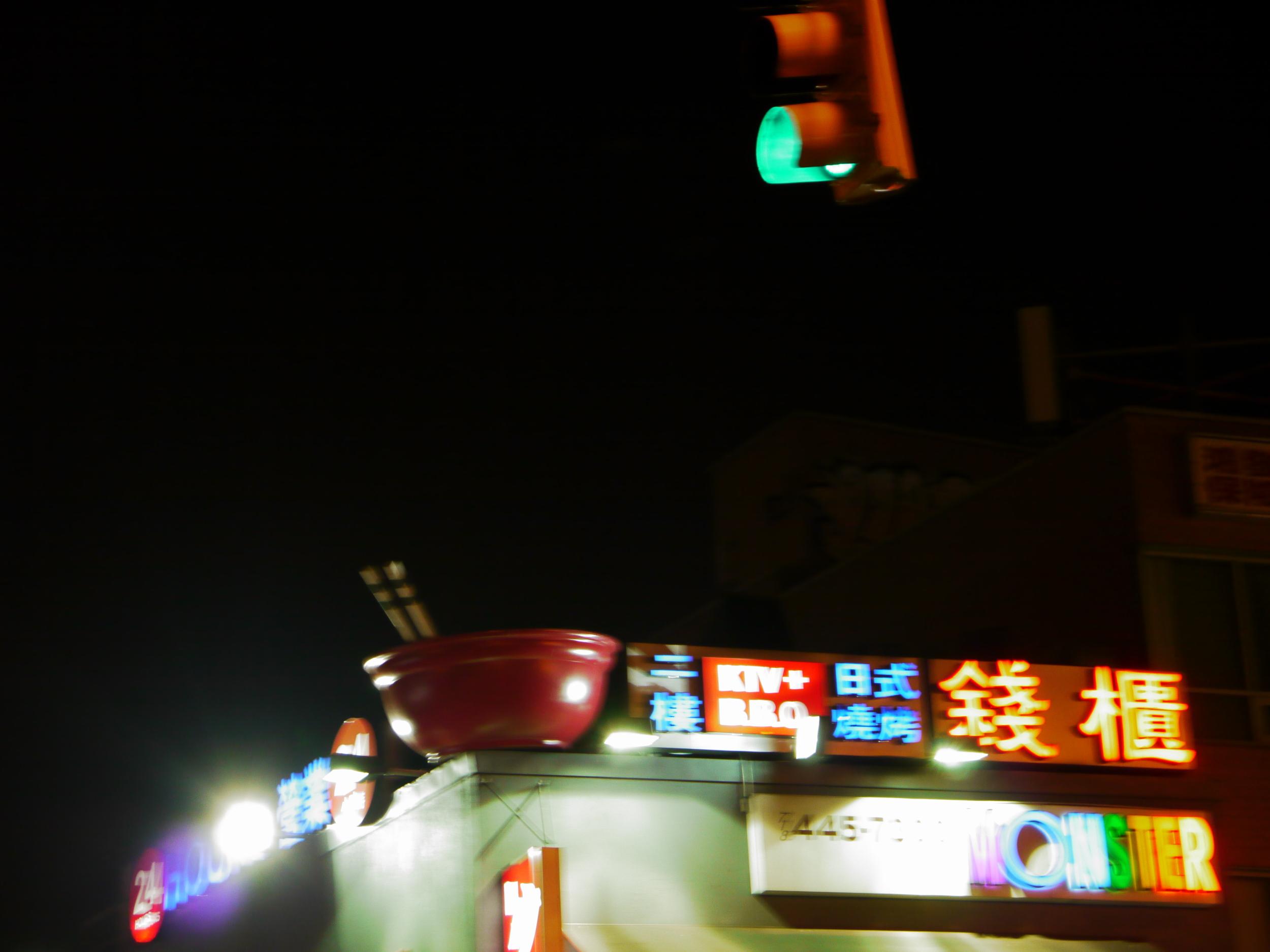 rainbow neon bowl street.JPG