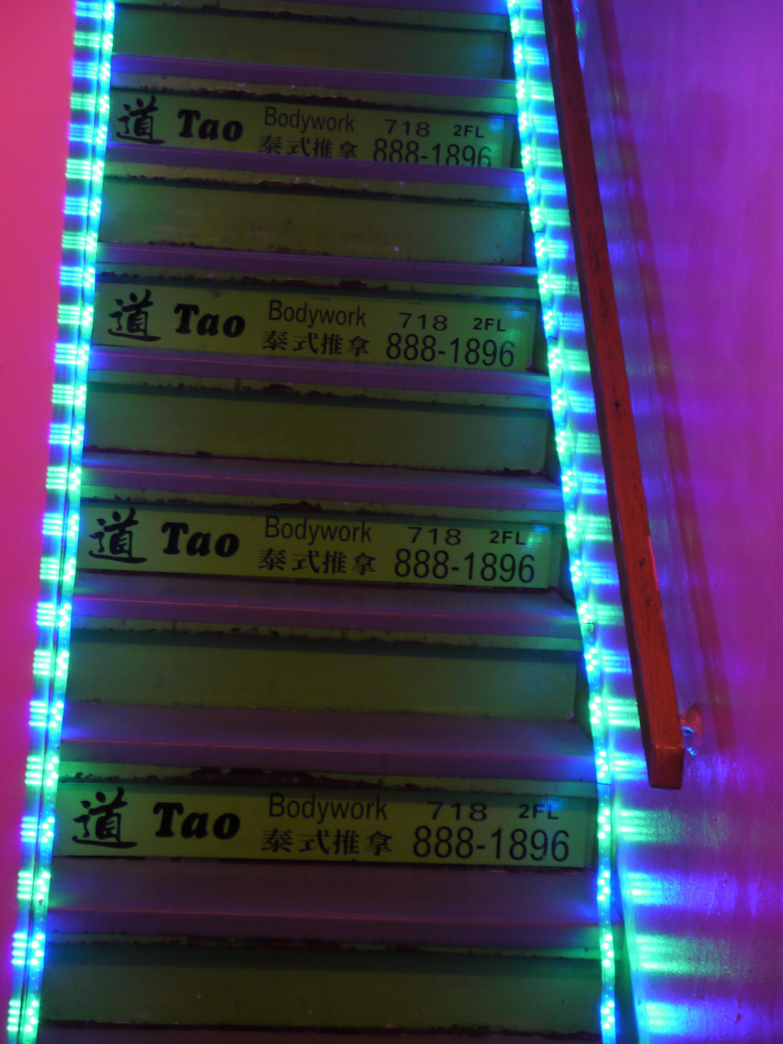 rainbow neon stairway.JPG