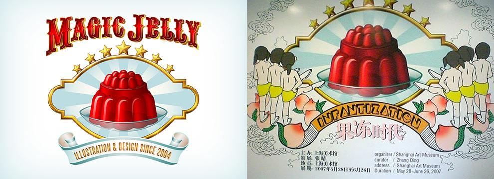 Left: My original illustration, 2005. Right: My illustration stolen by the Shanghai Art Museum, 2007.