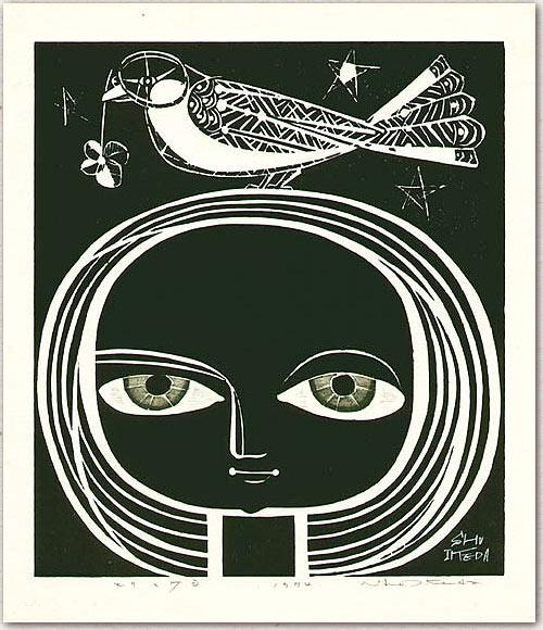 Bird & Boy, 1974.
