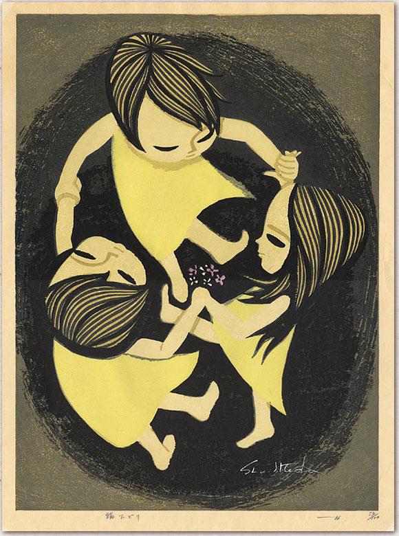 Ring Dancing, 1966.