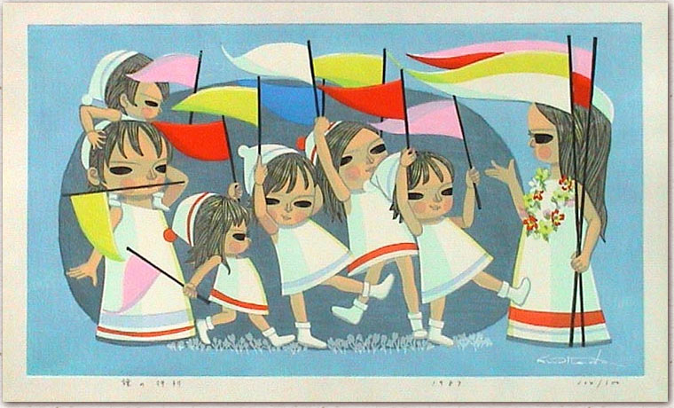 Flag Procession, 1987.