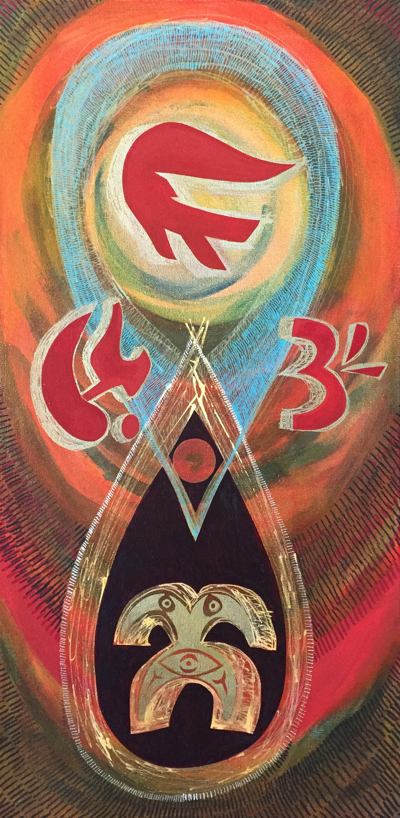 """Thread Through The Needle Into Infinity"" (#1 of 2)"