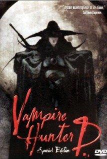 Vampire Hunter D anime DVD Cover