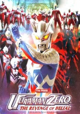 Ultraman Zero - Revenge of Belial.jpg