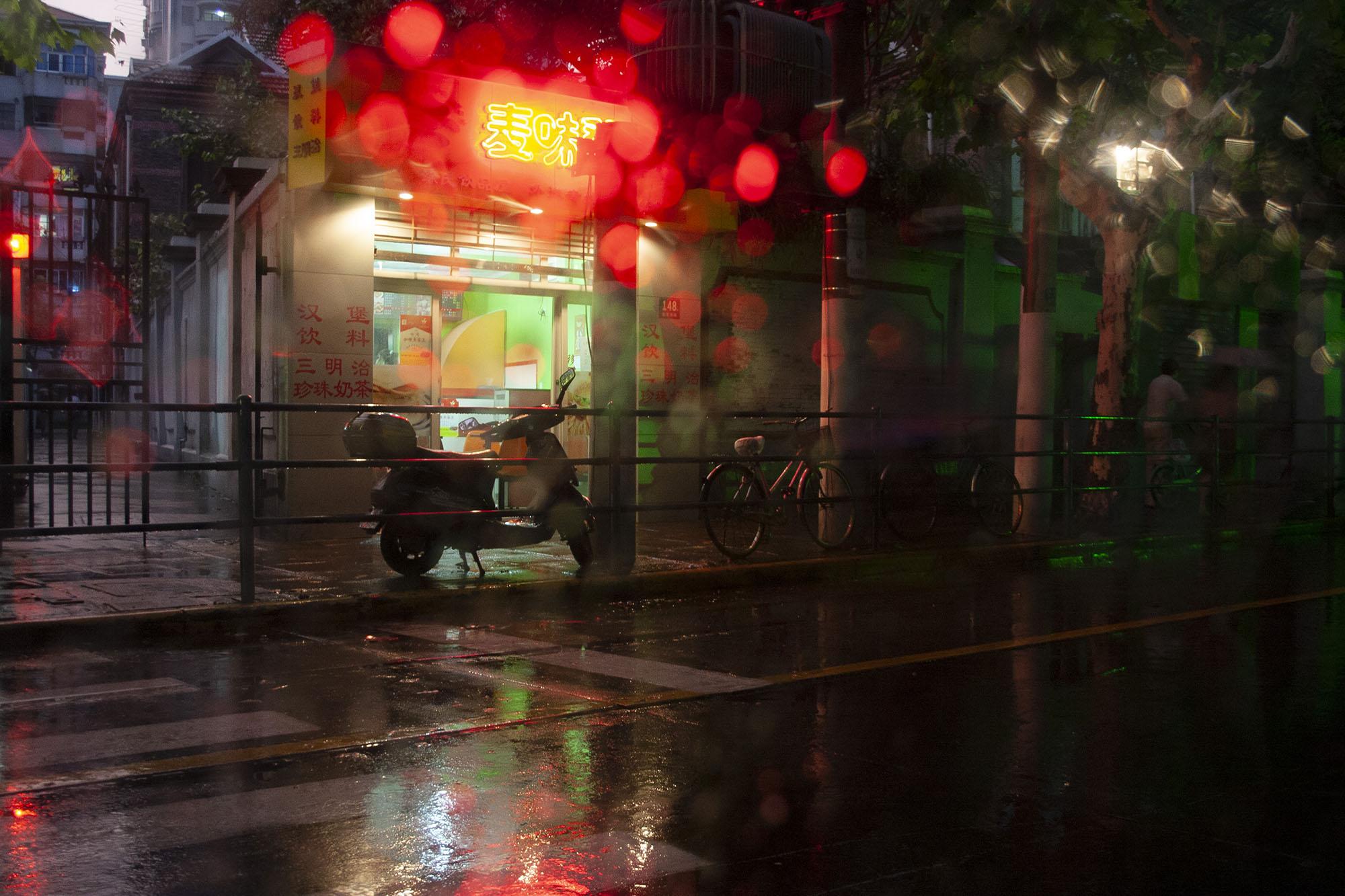 2005-06-29 shanghai 032.jpg