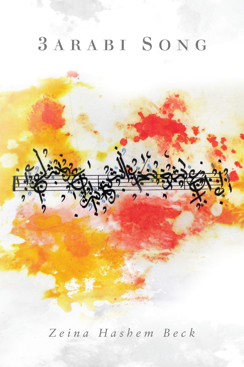 3arabi Song Zeina Hashem Beck