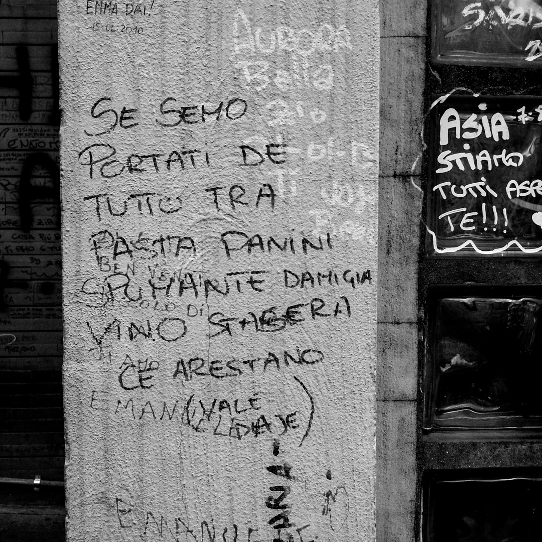 figlidiroma - T.sacconi-043.jpg