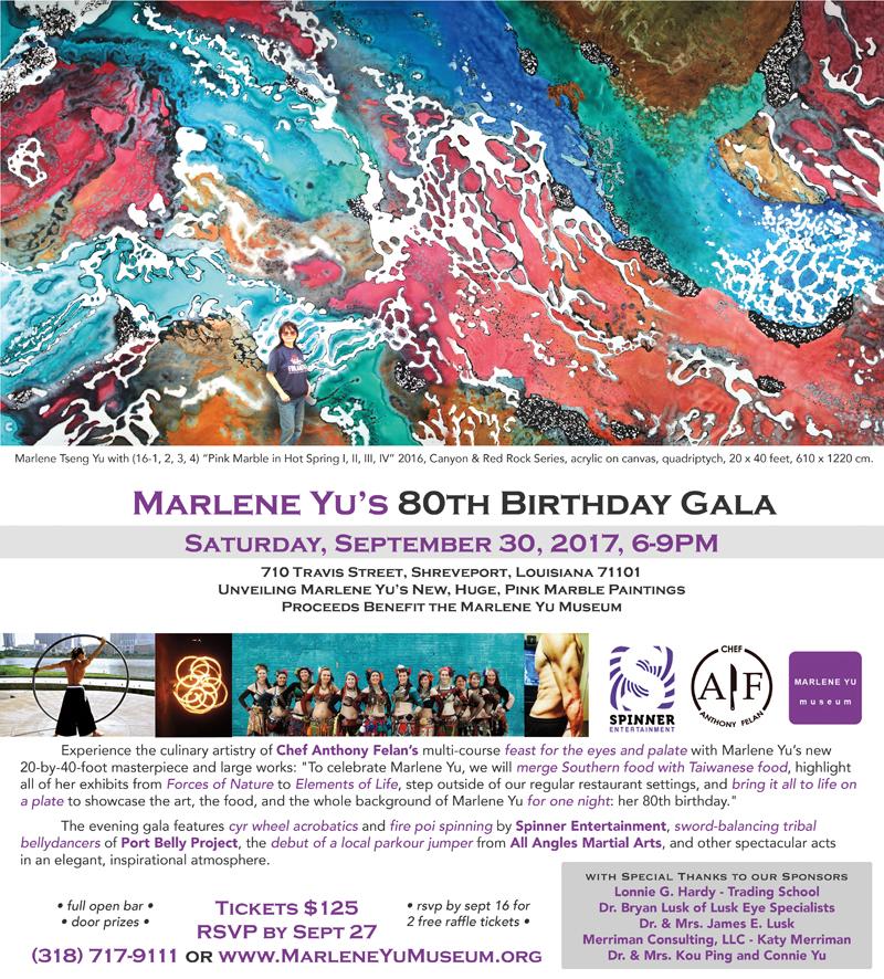 Marlene_80th_Birthday_Gala_Online_20170904b_SYL_RGB_800pxw.jpg