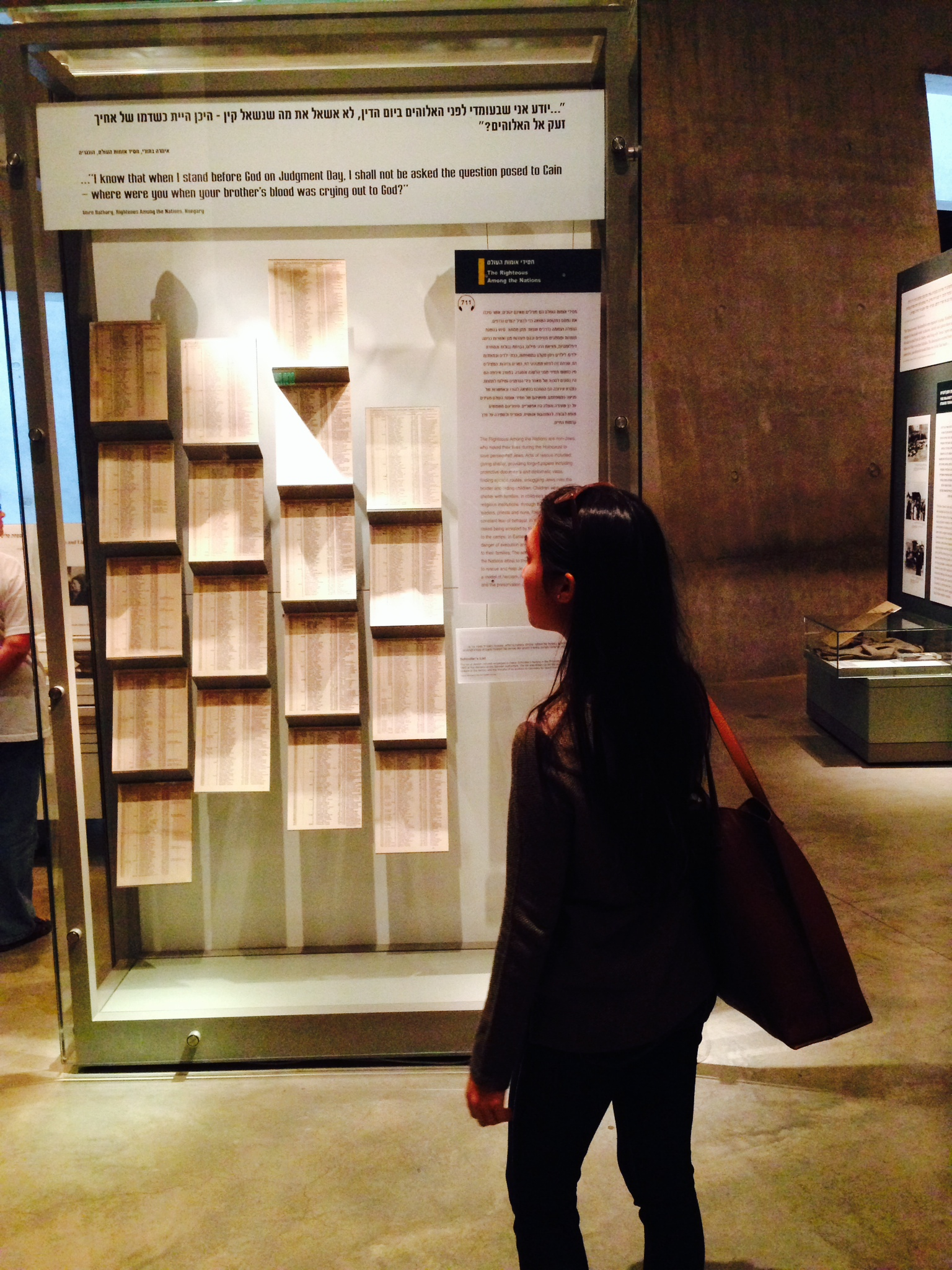 Schindler's List at Yad Vashem Holocaust Memorial